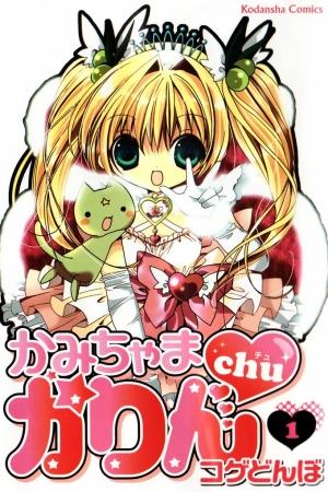 Resultado de imagen para kamichama karin manga