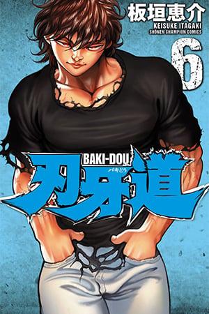 Baki-dou