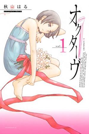 Kết quả hình ảnh cho octave manga