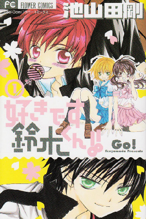 kaichou wa maid sama manga pdf free download