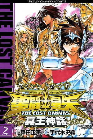 Saint Seiya The Lost Canvas Manga Pdf