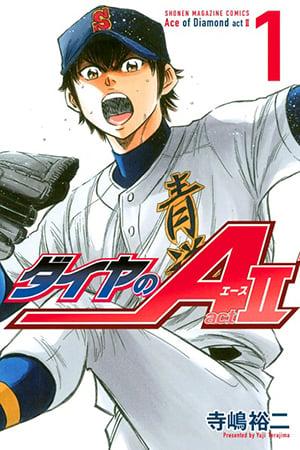 Image result for diamond no ace manga