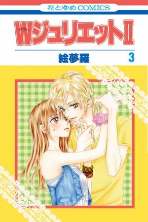 swan ariyoshi kyoko read online