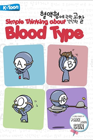 A Simple Thinking About Blood Type