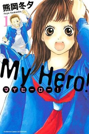 Resultado de imagen de my hero manga kumaoka fuyu