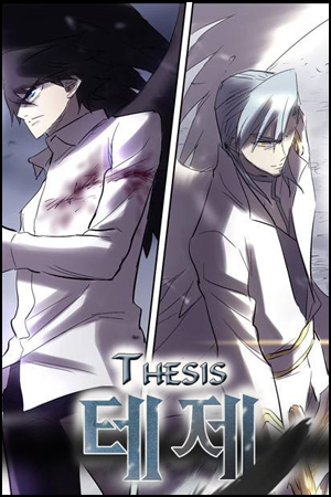thesis manhwa raw