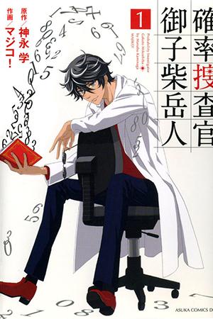Manga Rock - Online Manga Reader