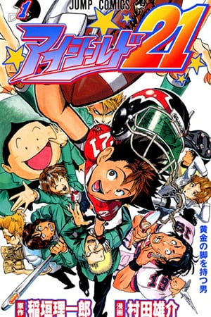 eyeshield 21 134 vf